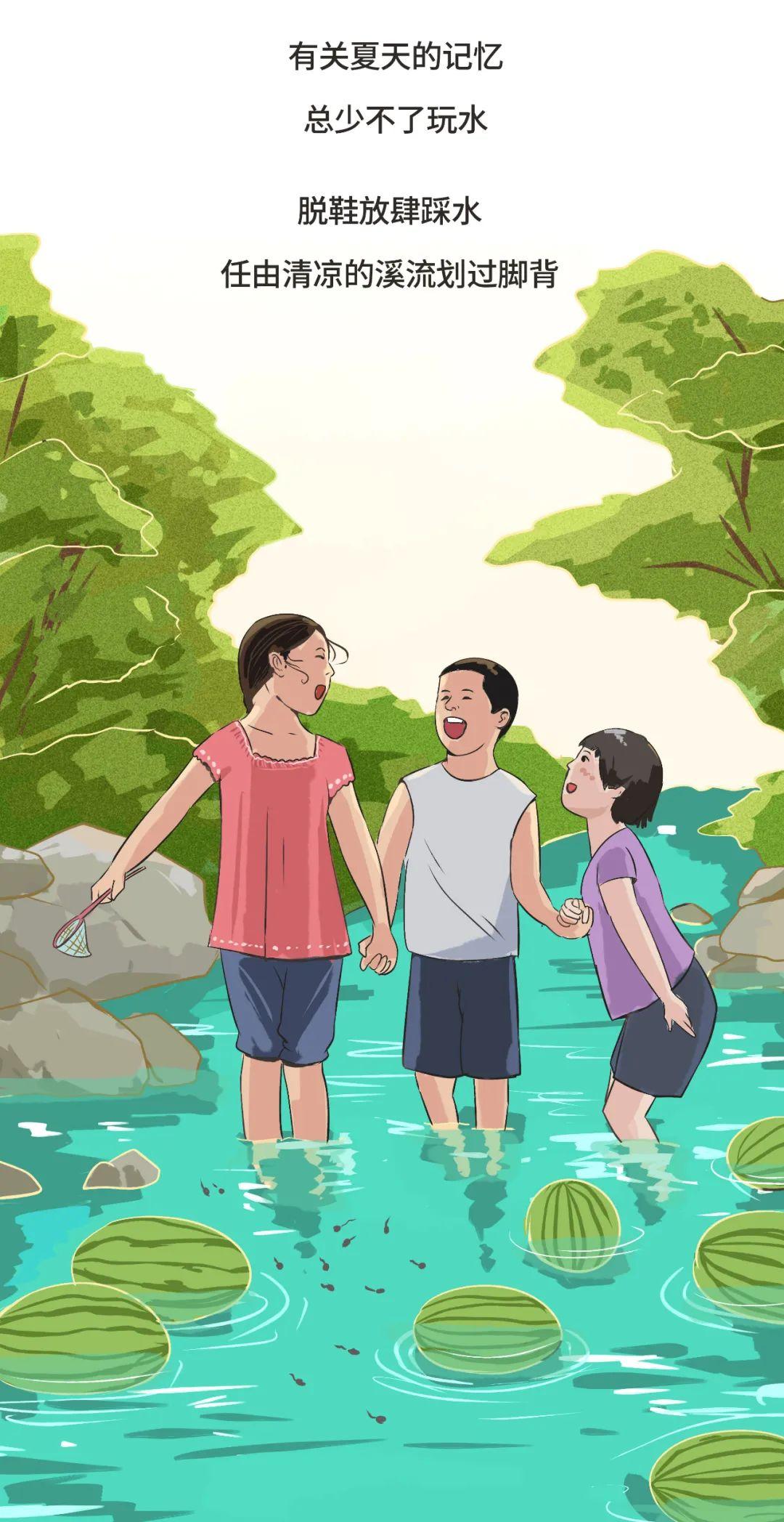 能好好玩水的夏天,才是快乐星球