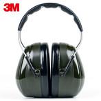 3M专业降噪学习睡眠射击防护耳罩 防噪音静音飞机工业隔音耳罩H7A