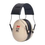3M H6A 防噪音 睡眠 护耳器 射击防噪声隔音学习工作防护耳罩