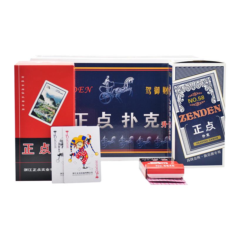 扑克牌整箱100副正点8845钓鱼家用棋牌室扑克常规纸牌朴克牌包邮