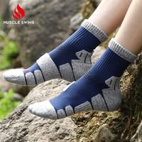 肌动户外运动袜男毛巾底防滑登山袜女透气速干徒步袜加厚跑步袜子