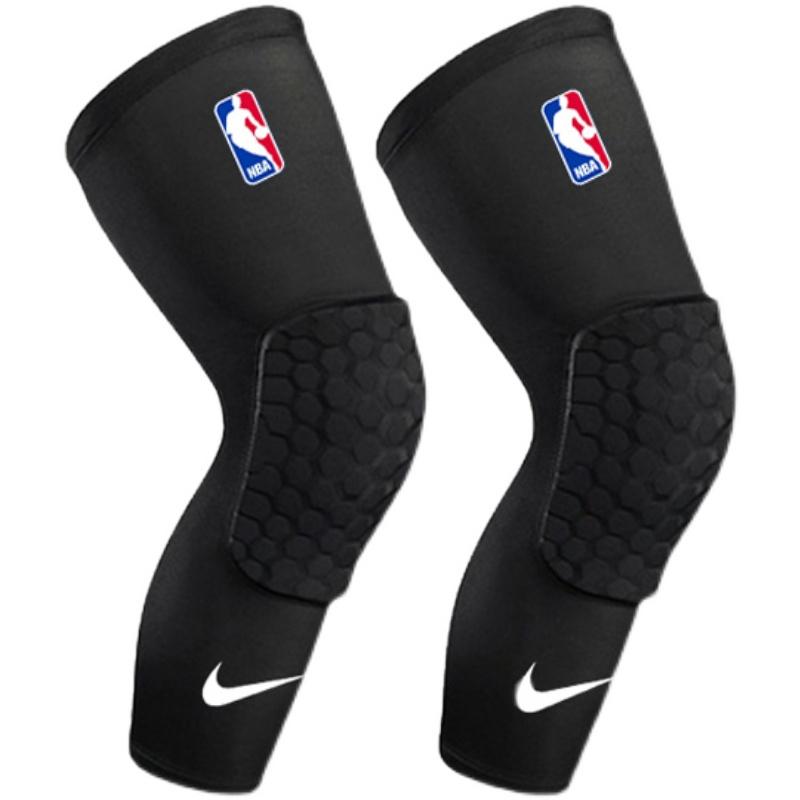NBA篮球蜂窝防撞护膝盖专业长款男训练运动护腿学生装备儿童护具