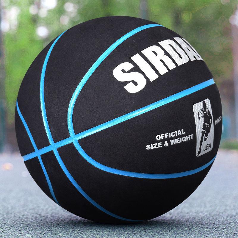 正品篮球水泥地耐磨翻毛真皮牛皮手感7号成人中小学生5号儿童蓝球
