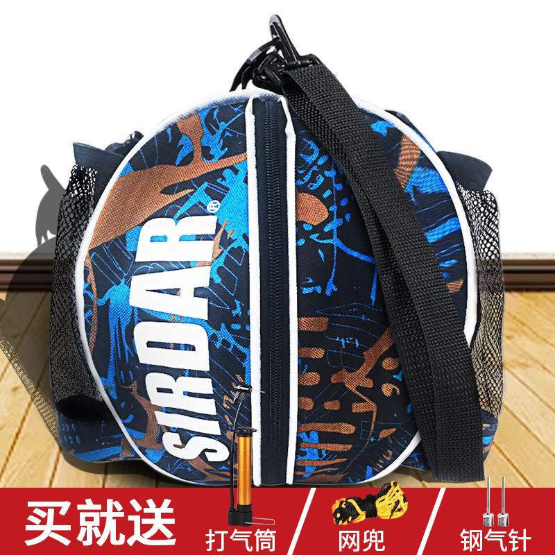 正品篮球包袋双肩手提单肩训练运动背包学生儿童足球排球定制团购