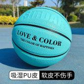 篮球正品蒂凡网红尼蓝色7号球6男女生专用室外耐磨蓝球限量版礼物