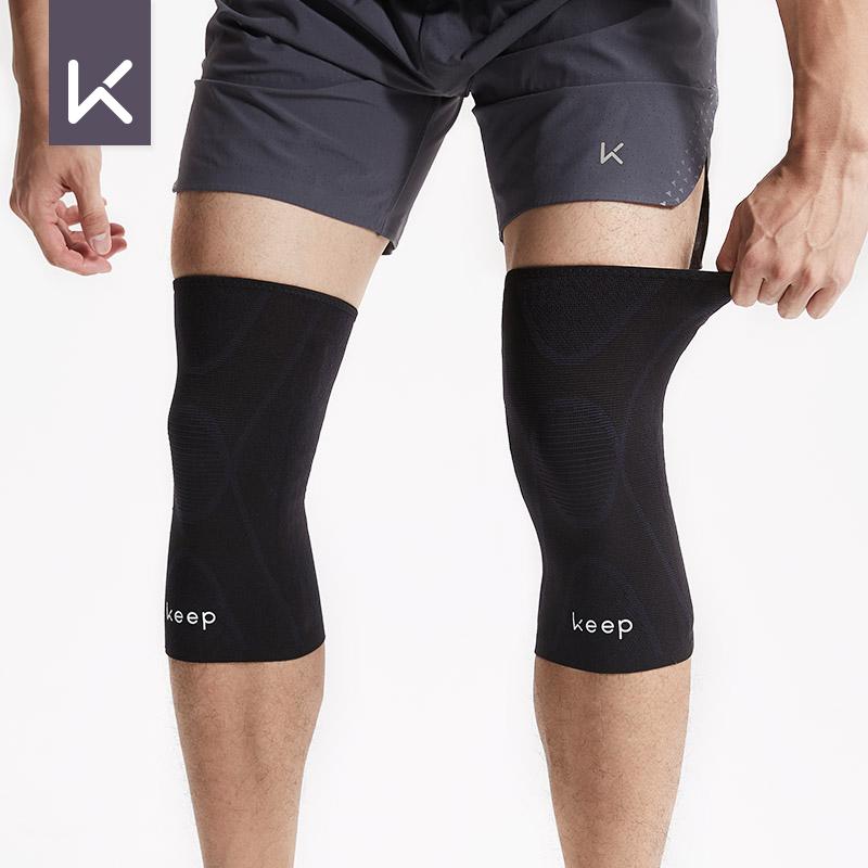 Keep运动支撑护膝专业篮球跑步保护膝盖关节腿套护具保暖透气健身