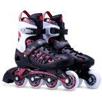 美洲狮轮滑鞋初学者溜冰鞋成年男女大学生滑冰鞋四轮专业可调旱冰