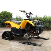 奇士驹ATV125CC-250CC成人大小公牛四轮雪地履带沙滩车雪橇越野摩托车农夫车卡丁车轴传动 小公牛雪橇履带版 黄色