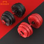 包胶环保哑铃男士健身家用可调节重量套装组合器材杠铃两用一对女