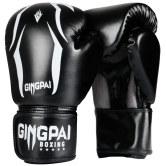 成人拳击手套儿童散打拳套男女孩训练沙袋泰拳半指格斗搏击青少年