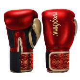 MaxxMMA拳击手套成人儿童散打拳套 训练泰拳搏击沙袋手套拳套男女