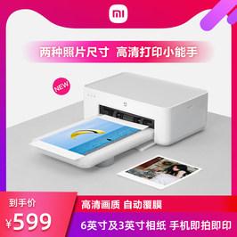 小米米家照片打印机1S小型手机照片彩色打印智能无线连接拍立得洗照片机相纸相册