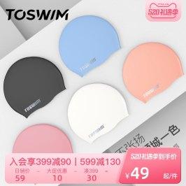 TOSWIM拓胜泳帽女长发专用防水不勒头硅胶大号女士儿童游泳镜套装