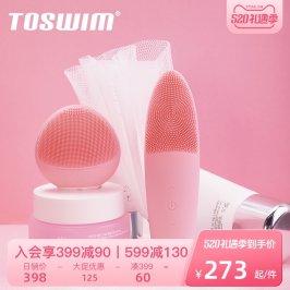 TOSWIM游泳日常装备穿泳衣按摩护肤养颜柔软舒适净透洁面仪