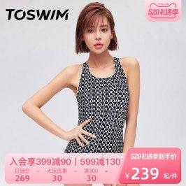 TOSWIM连体泳衣性感露背遮肚显瘦学生韩国ins风2021新款游温泉