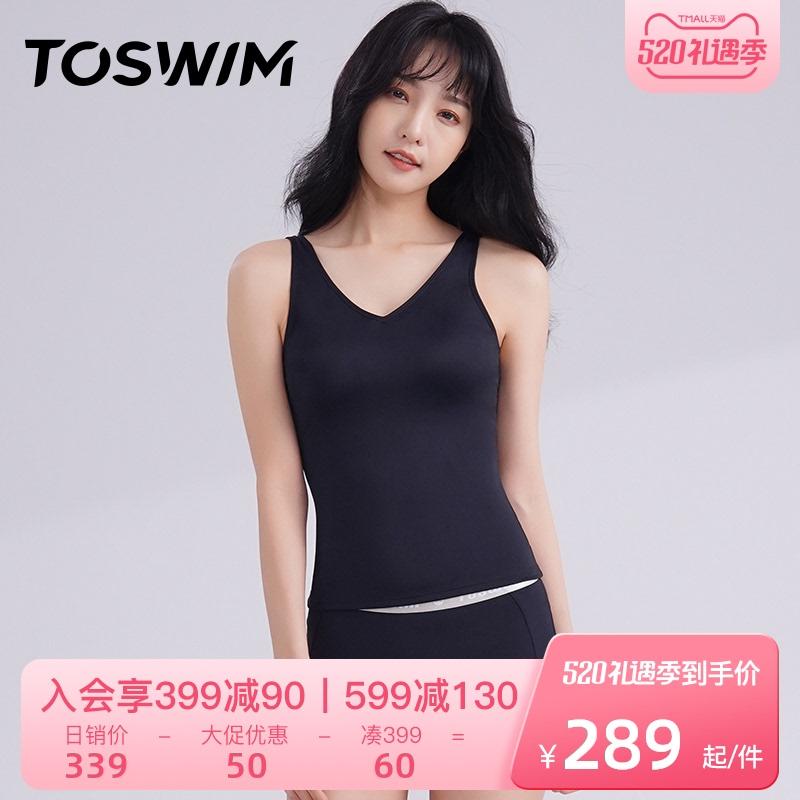 TOSWIM泳衣女套装分体遮肚显瘦温泉保守学生泳装显瘦性感新款