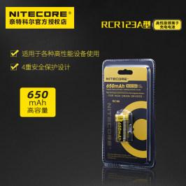 奈特科尔NL166手电电池RCR123可充电锂电池650毫安 16350电池
