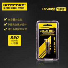 NiteCore奈特科尔14500手电充电锂电池5号AA带保护板3.7V 850毫安