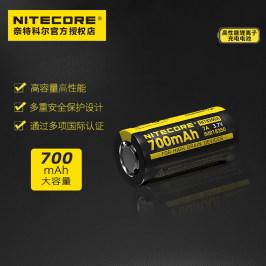 NiteCore奈特科尔18350A可充电锂电池强光电流7A手电筒电池700mAh