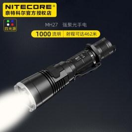 Niteccore奈特科尔MH聚光手电筒强光高亮USB直充1000流明4色